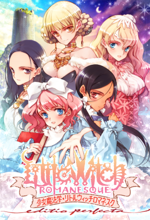 Girlish Grimoire Littlewitch Romanesque (Regular Edition)