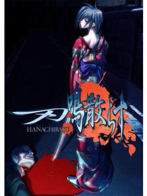 Hanachirasu