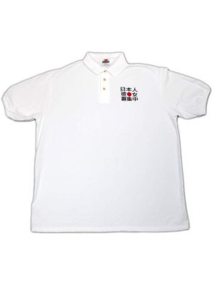Looking for a Japanese Girlfriend - White (Men's Polo)