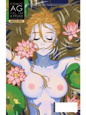 Comic AG Super Erotic Manga Anthology vol. 100