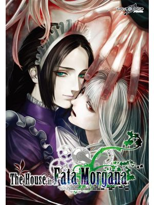 House of Fata Morgana